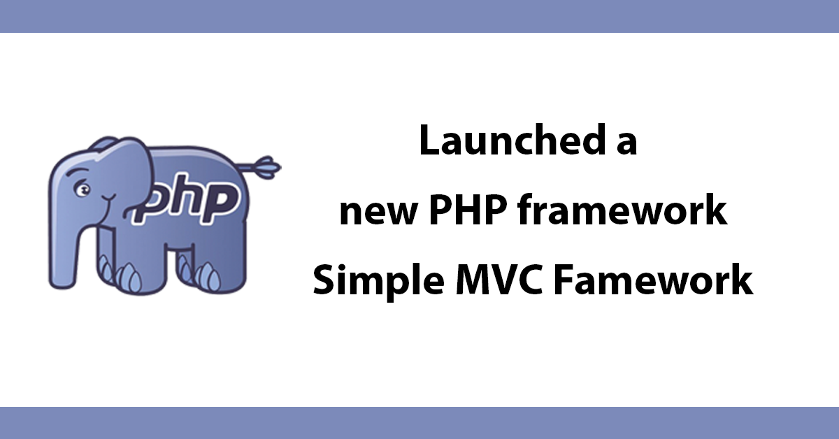 Launched a new PHP framework - Simple MVC Famework